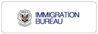 immigrationbureaulogo