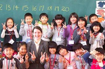 teaching jobs in ulsan