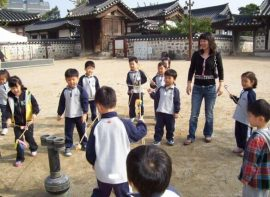 Field trip with Korean students