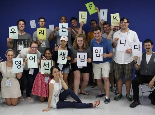 English Program in Korea Teachers