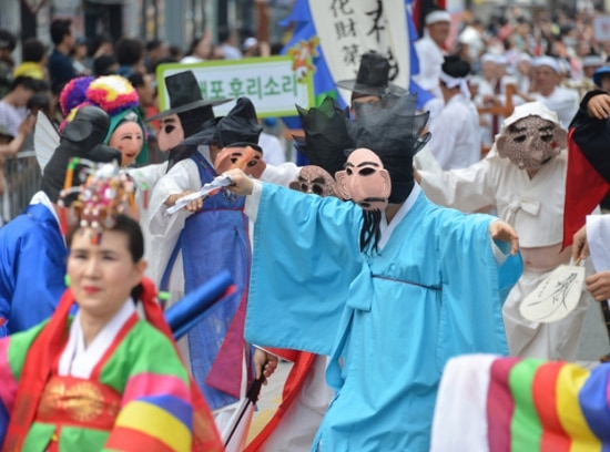 Colorful South Korean Festival